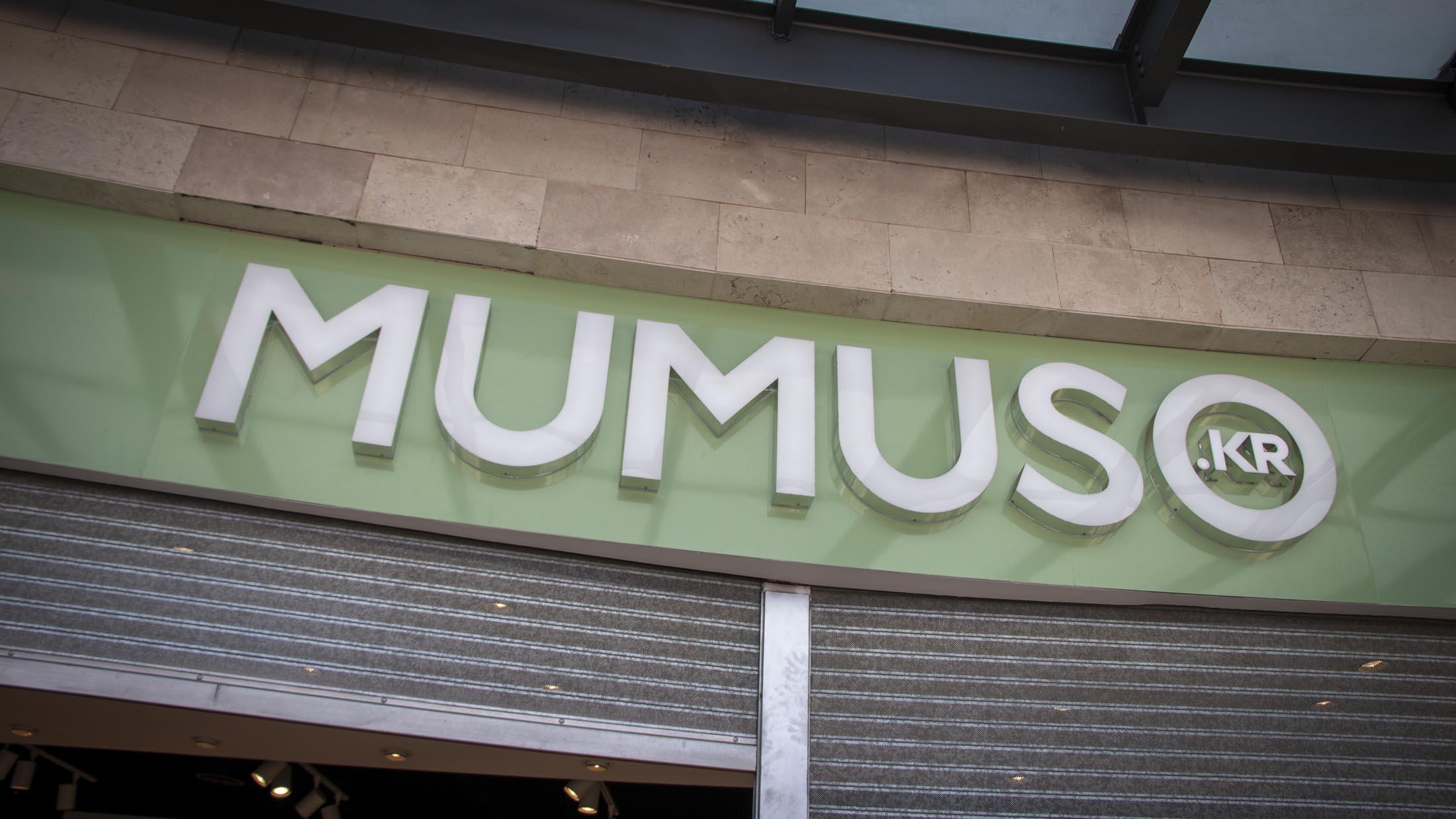 Galería 4 De Mumuso