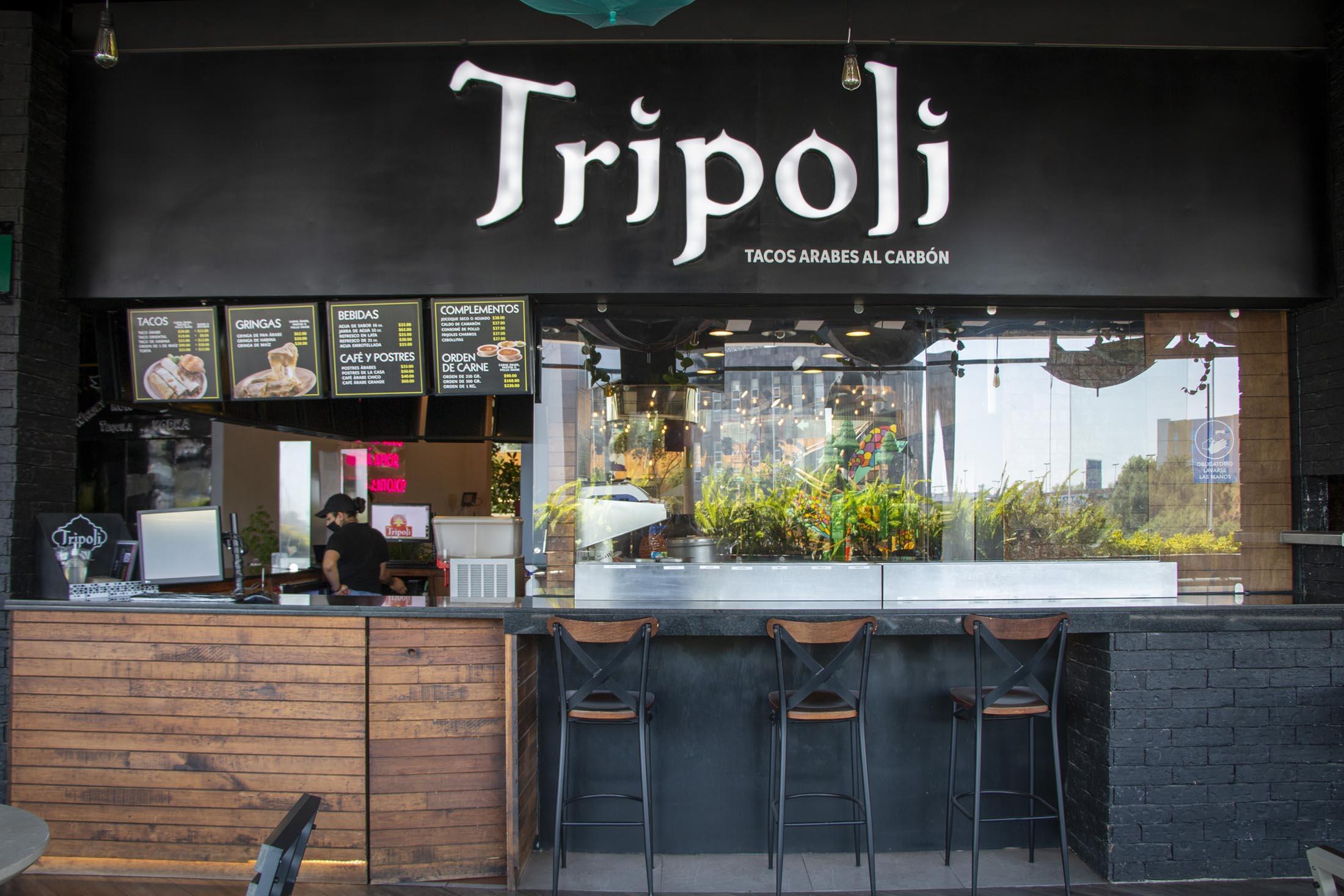 Galería 1 De Tripoli
