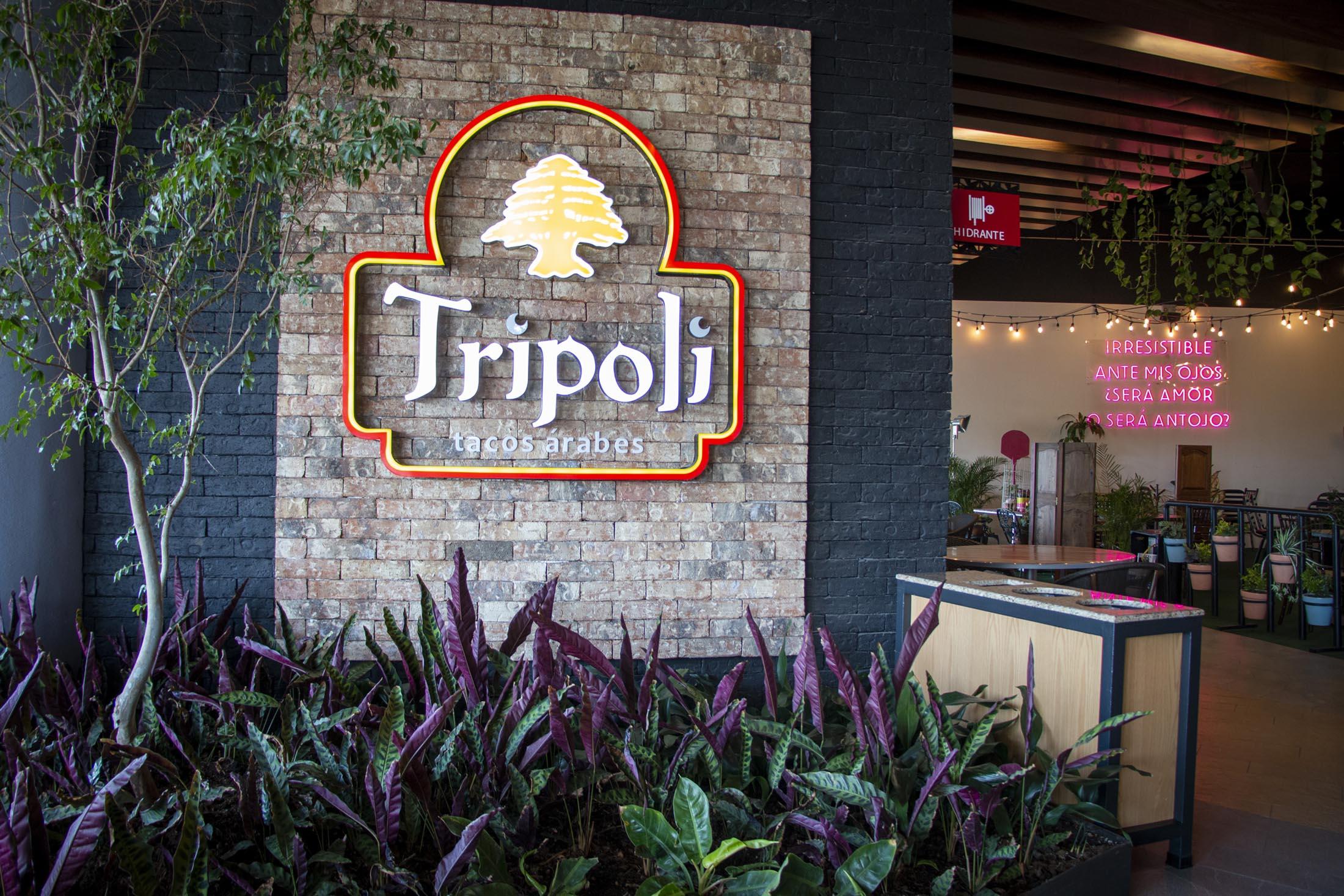 Galería 2 De Tripoli