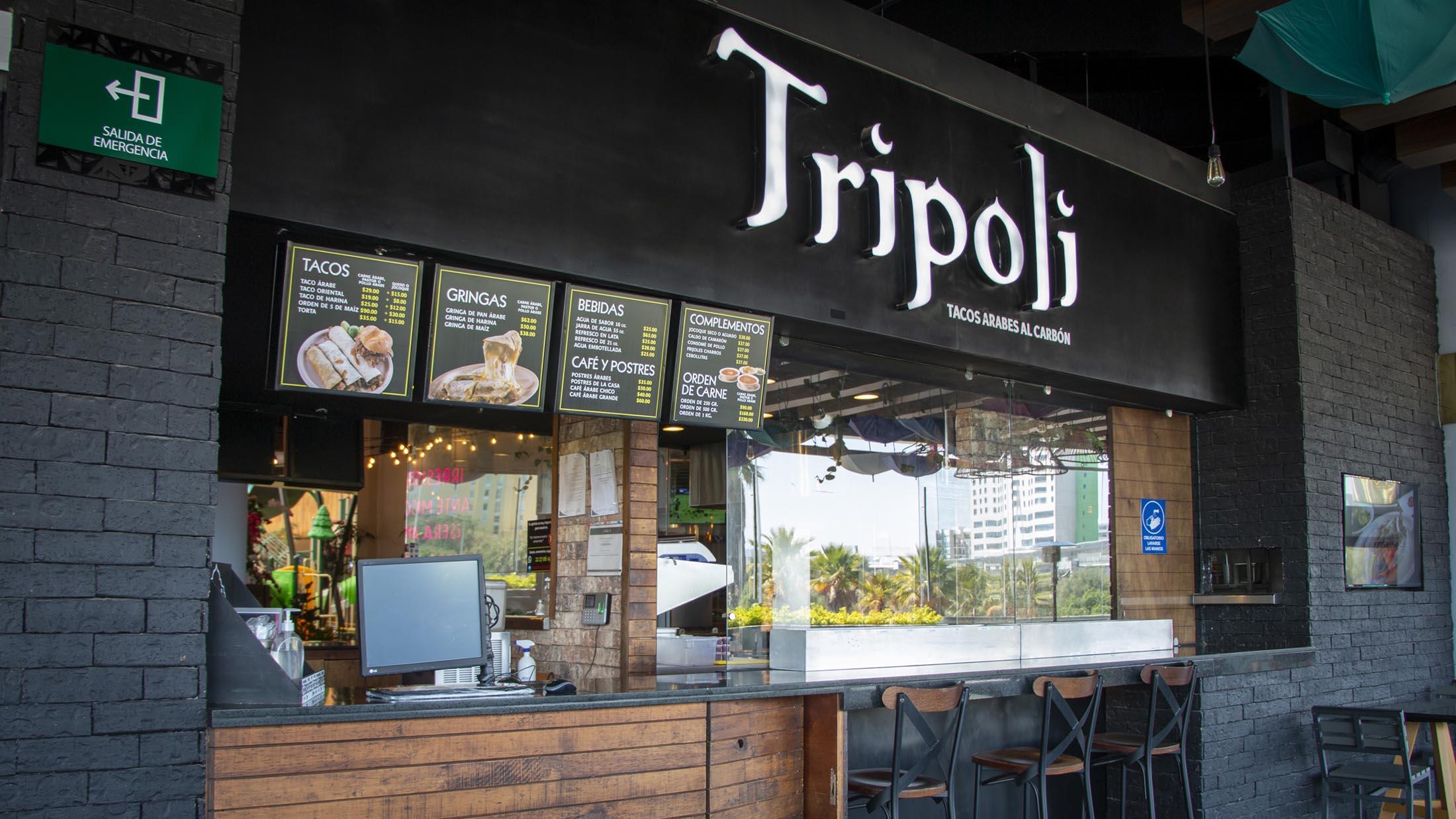 Galería 3 De Tripoli
