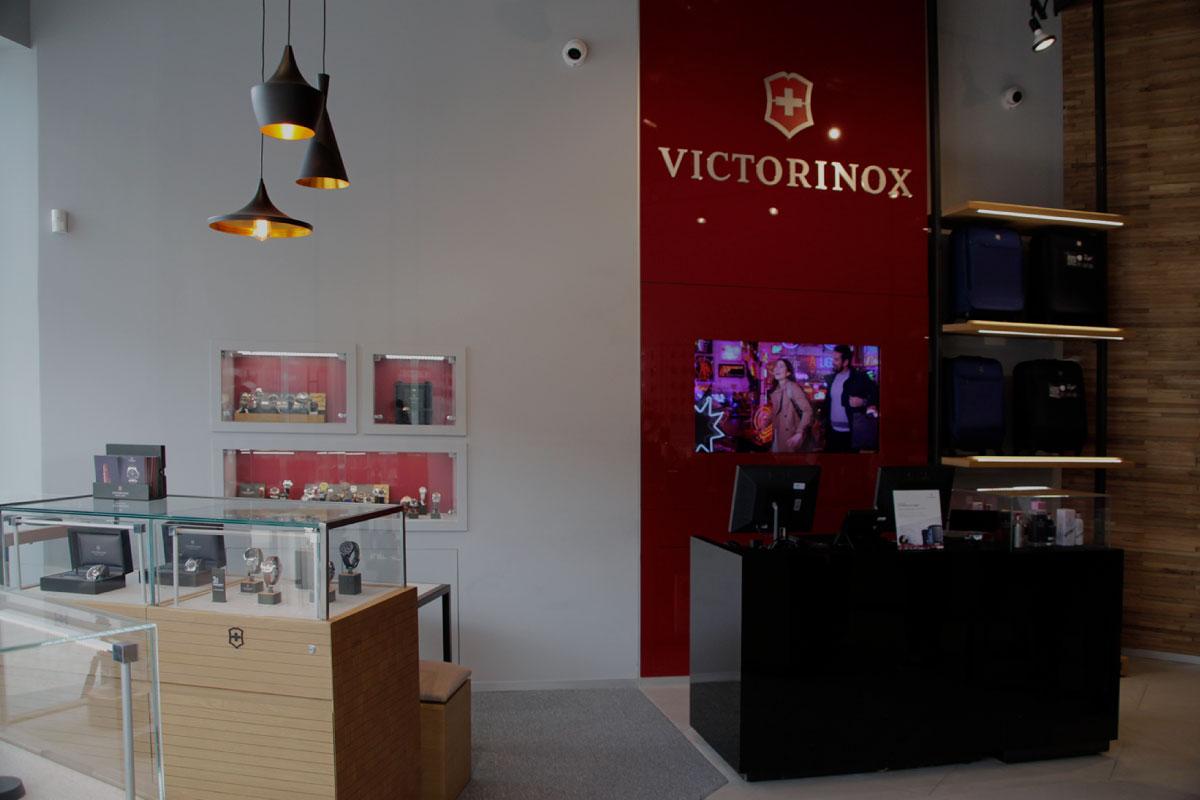 Galería 3 De Victorinox